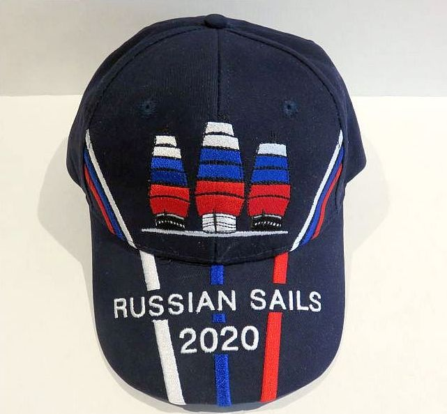 Cap Russian Sails 2020 blue