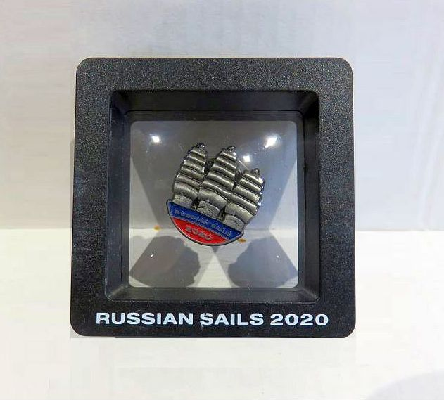 Button Russian Sails 2020