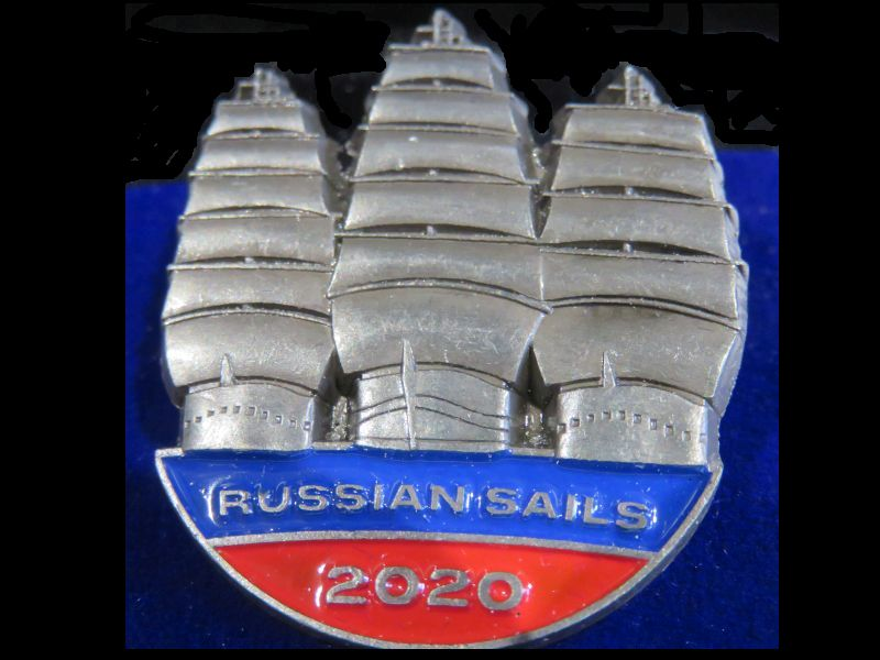 Button RussianSails 2020